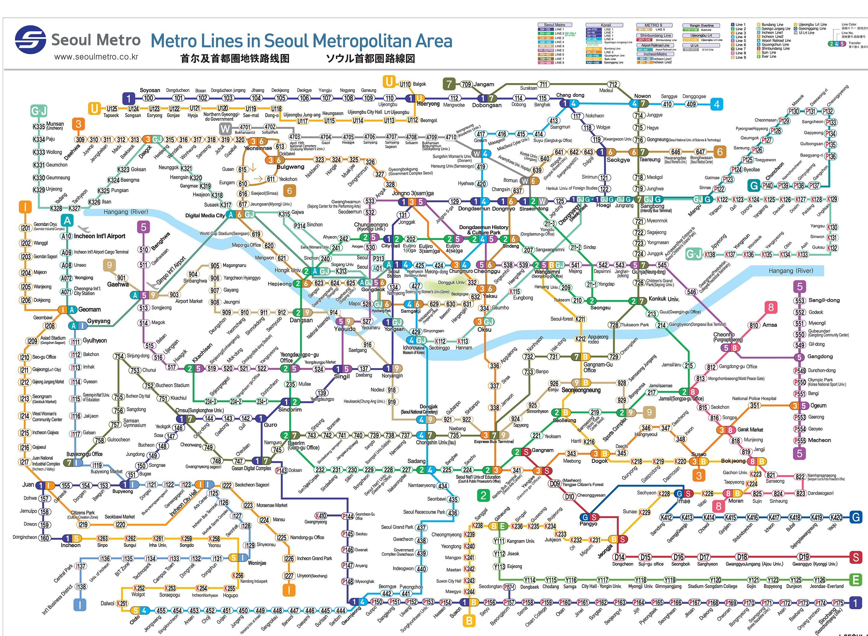 Seoul Subway Map Seoul Subway Metro Map English Version (Updated) Seoul Subway Map